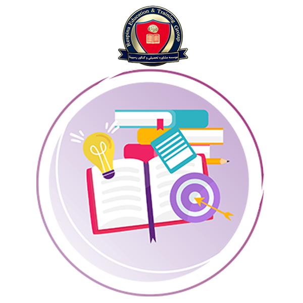 5 مرحله بهترین روش مطالعه و یادگیری ( SQ3R )